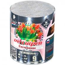"Тюльпаны (8*0.8"")"